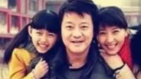 46岁二人转演员闫学晶, 与儿女同台默契十足, 大10岁老公罕见亮相