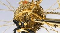土豪金全球最贵的自行车, 24k黄金镶嵌600颗水晶亮瞎眼!