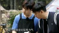 黄磊传授厨艺, 亲手教大华如何发面团