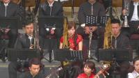中央民族乐-新竹青年国乐《瑤族舞曲》指挥-刘江