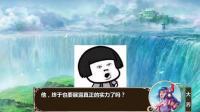 王者歪传李白篇012: 李白竟然有纹身? 还是社会人贴纸!