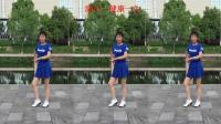健康一生广场舞《没钱的日子》32步 简单易学。编舞: 武阿哥。演示: 健康一生