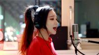 【侧颜美女】J.Fla 翻唱 Avicii - Wake Me Up