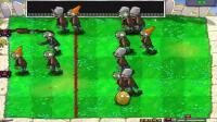 植物大战僵尸经典单机游戏42101坚果保龄球大作战