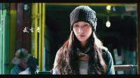 黄渤的音乐作品中, 这首MV堪称经典, 一首《去大理》满满的向往!