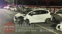 交通事故合集20180421: 每天10分钟车祸实例, 助你提高安全意识。