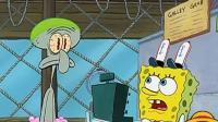 """《海绵宝宝》""""工作狂""""章鱼哥, 你是否也是这样的呢_"""