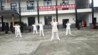 40杨氏太极拳  彭山太极舞队