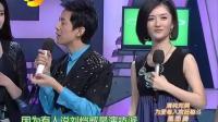 """快乐大本营 2011 第 2011-12-04 期 刘恺威""""电""""倒颖儿 """"萌""""演技笑翻全场"""
