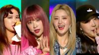 「180421」EXID - LADY MBC音乐中心