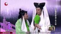 《欢乐喜剧人》: 开心麻花爆笑演绎白蛇传