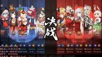 [决战平安京]何谐观战VG vs VTG练习赛18.4.21