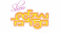 [E585全场]180421 MBC音乐中心