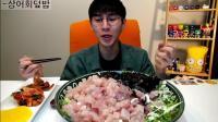大胃王奔驰哥吃播--今天不是很饿, 吃点生鱼块, 肚子真的大
