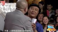 刘小光、王小利爆笑小品,包袱笑点不断,注意吃饭时别看!