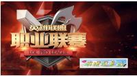 2018英雄联盟LPL春季后半决赛【RNG】VS【IG】第5局--LOL