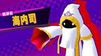 【Z小驴】星之卡比 新星联盟~第39期魔神关! 海内司!