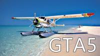 【预言解说】GTA5《屌丝创业记》10 新研发项目 水上飞机 娱乐项目 云霄飞车