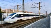 【火车视频 | D7741使用技术提升型CRH5G担当,K7386轻微晚点,2727使用HXD3C牵引】大连站车迷候车室247-苍凉温暖