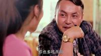 炫富男为虚荣撩尽众生-陈翔六点半