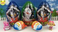 超级飞侠和汪汪队拆奥特曼英雄奇趣蛋玩具
