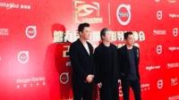 冯小刚张艺谋现身导演表彰盛典 赵薇周迅现场比美