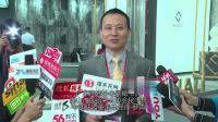 2018中国(佛山)国际 陶瓷与卫浴产品展览会开幕