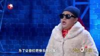 《笑傲江湖》宋丹丹做淘宝店主售卖智能机器人赵本山