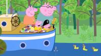 【永哥】小猪佩奇 粉红猪小妹佩奇 小猪佩佩神秘小黄鸭