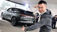 新出行视频 | 吴颖体验拜腾第一款概念车