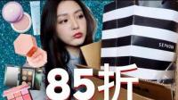 【YesStella】火速的sephora85折开箱丨chanel丨pat mcgrath丨tatcha丨nars丨护发