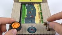 【游民星空】牛人教你教你用纸板做个赛车游戏