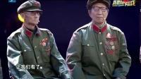 成龙冯小刚张国立不敢坐了, 8位老爷爷一出场, 赶紧搬凳子!