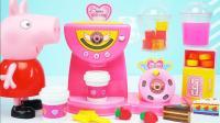 小猪佩奇水果冰块咖啡店玩具