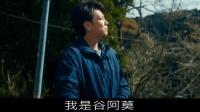 【谷阿莫】5分鐘看完2017動漫改編的電影《亚人真人版》