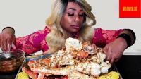 黑人大妈吃帝王蟹  大块的蟹肉鲜嫩多汁  吃的好美味