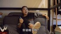 四川方言搞笑视频 美女劝酒有神技!