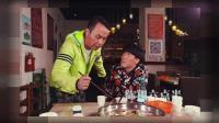 陈翔六点半: 蘑菇头: 老板, 我点的是清汤锅, 为什么吃起来麻麻的
