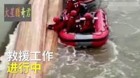 广西桂林龙船翻船遇难人数升至17人, 事发水域水质浑浊