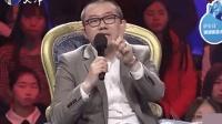 爱情保卫战: 涂磊首次落泪, 场面失控, 主持人差点录不下去