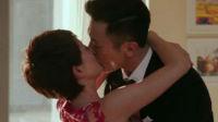 我的前半生电视剧大结局 靳东马伊琍搂抱亲吻片段5C