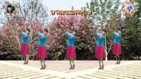 阳光美梅原创广场舞【缘分让我们在一起】2-优美中三步-编舞: 美梅2018最新广场舞视频