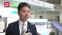 刘强东: 中兴事件给互联网的企业家重重的打了一个耳光!