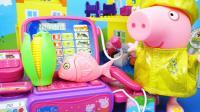 小猪佩奇的粉红色收银机玩具