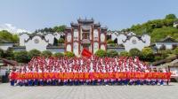 180416荆州市四机中学研学旅行