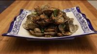 花蛤最有质量的视频做法: 清洗操作调味比例, 一次能吃三大盘
