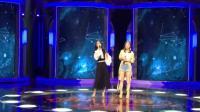 张韶涵冯提莫舞台上合唱的《阿刁》! 提莫和偶像同台圆梦了!