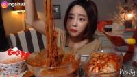 韩国吃播 宽粉姐吃超辣拌面啦啦