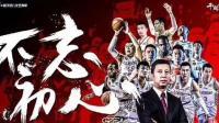 CBA 总决赛: 辽宁本钢夺冠! 成为CBA历史上第七支冠军球队!