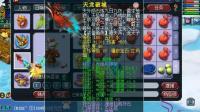 梦幻西游: 69级神豪号武器价值100万RMB, 号主刷副本一天消费1200